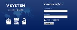 V-SYSTEM UI
