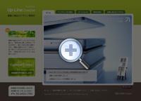 upline website